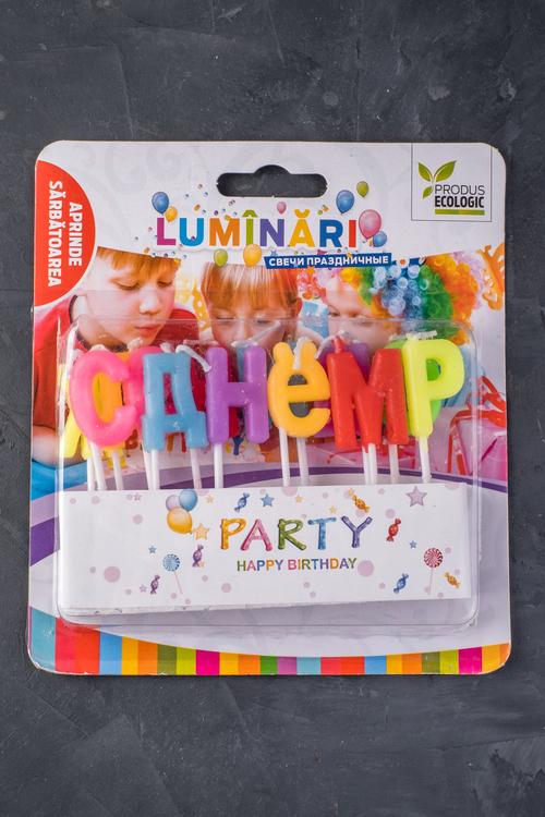"""Set Lumânări """"С днём рождения"""""""